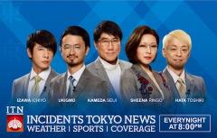東京事変の新曲が今春公開映画、劇場版『名探偵コナン 緋色の弾丸』主題歌に決定
