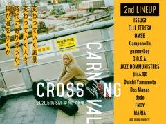 CINRA主催〈CROSSING CARNIVAL'20〉第2弾出演者発表