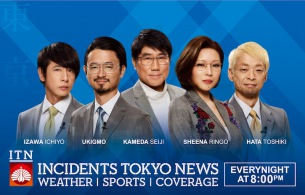 東京事変2O2O、4/8発売EP『ニュース』収録曲詳細決定