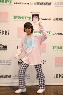第12回CDショップ大賞にカネコアヤノ『燦々』、Official髭男dism 『Traveler』