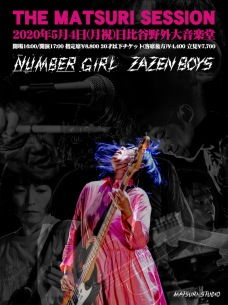ZAZEN BOYS、NUMBER GIRLによる2マン〈THE MATSURI SESSION〉開催決定