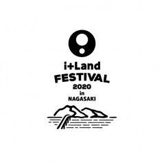 長崎県伊王島での新イベント〈 i+Land FESTIVAL 2020 in NAGASAKI 〉アジカン、レキシ ほか出演
