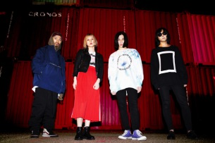 BALLOND'OR、4月発売フルALのジャケット & 曲目公開