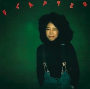 吉田美奈子、RCA期のアルバム4作品がアナログとSACDで復刻