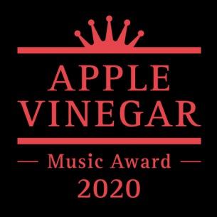 〈APPLE VINEGAR -Music Award-〉審査員5名による2020年選考会前半の模様を特設サイトに公開