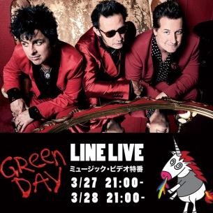 グリーン・デイ、3/27・28日にLINE LIVEでMV特集番組の配信決定 未公開インタビュー映像も
