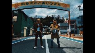 """SUSHIBOYSが新MV""""save""""を本日21時公開"""
