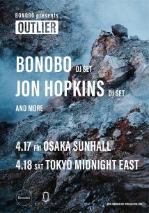 〈BONOBO presents OUTLIER〉東京/大阪公演中止のお知らせ