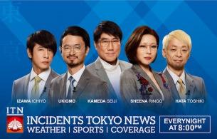 東京事変が4/3放送のテレビ朝日系「ミュージックステーション3時間スペシャル」出演決定