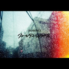 MOROHA、フジテレビ「Love music」で披露した新曲「スコールアンドレスポンス」をリリース