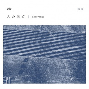 "odol、""人の海で (Rearrange)""を本日配信リリース"