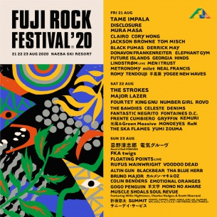 〈FUJI ROCK FESTIVAL '20〉出演日別の第2弾出演者発表