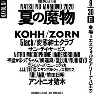 〈夏の魔物〉に前田日明、ROLAND、変態紳士クラブ、人間椅子、釈迦坊主、Moment Joon出演決定