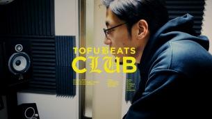 "tofubeats、ドキュメンタリー風の新曲""クラブ""MV公開"