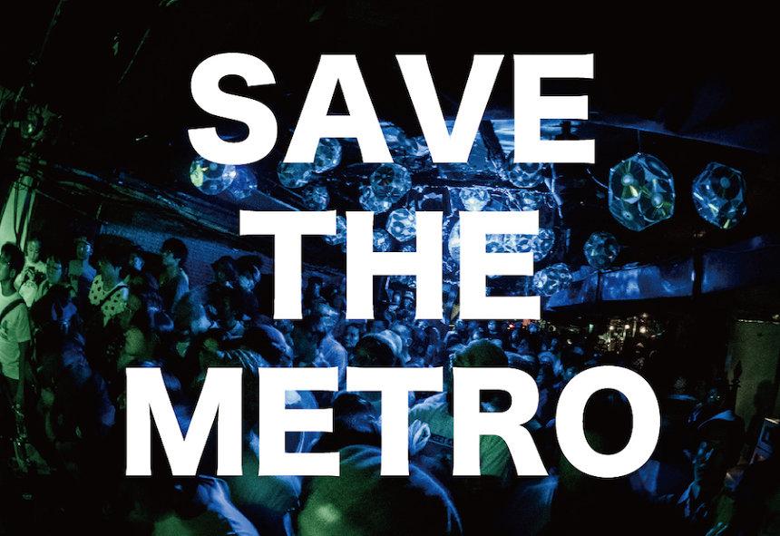 京都METRO、存続に向けた支援プロジェクト始動