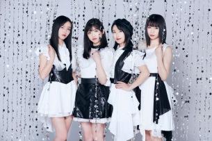 東京女子流 10周年記念日の5/5に4曲入りEPをリリース