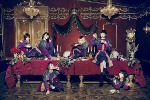 BiSH、TVアニメ「キングダム」OP曲「TOMORROW」デジタルリリース 各メンバーが自宅で撮影した告知動画も公開