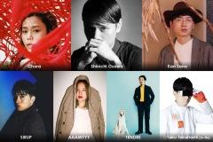 """STAY HOME""でつながるオンライン音楽フェス〈BLOCK.FESTIVAL VOL.0〉4月18日(土)に開催"