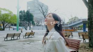"EMPiRE、MAHO単独出演の新曲""I have to go""のリリックV公開 & 配信もスタート"