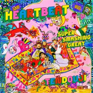 TENDOUJIのダブルA面シングル「HEARTBEAT / SUPER SMASHING GREAT」発売延期