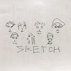 NABOWAとjizue、初コラボアルバム『Sketch』急遽リリース 収益は地元ライブハウス支援へ