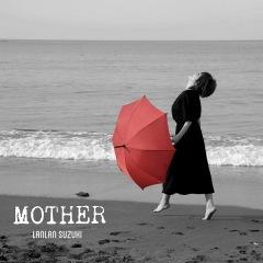 """鈴木蘭々、親子の絆を描いたバラード曲 """"Mother""""を4/24配信リリース"""