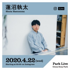 Ginza Sony Park「Park Live」蓮沼執太が自宅からライブ生配信