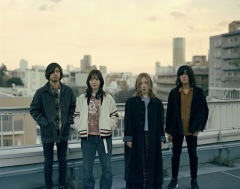 yonige、九州ツアー&ホール・ツアー開催決定
