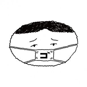 """新人バンド「ゴガンジャーズ」がザ・タイマーズ """"総理大臣""""のカバー曲を発売"""