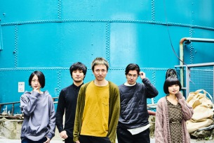 NEPO、ヒソミネ支援コンピ『Fourth Place』にAureole、KAGERO、SuiseiNoboAz、zezeco、world's end girlfriend、siraph、マスドレ宮本ら全67組集結