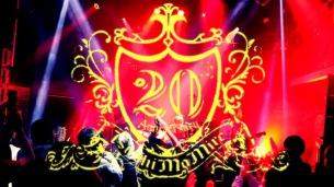 つしまみれ、20周年記念ワンマンライヴ映像のスペシャル編集版を5/2(土)プレミア公開