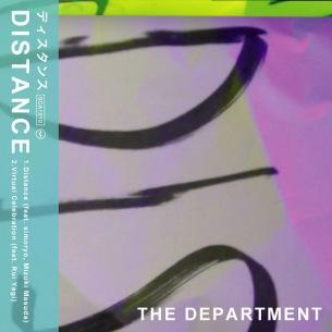 アベンズ木幡と稲見、tccmシモリョーらによるThe Departmentのドネーション・シングル『Distance』発売