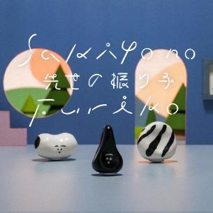 トクマルシューゴ、デジタル・シングル「Sakiyo No Furiko」を緊急リリース
