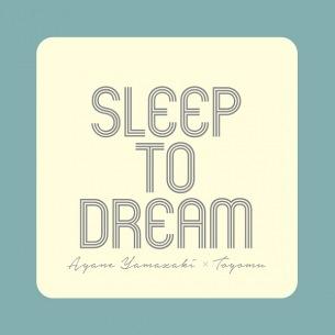 山﨑彩音、ニューシングル『眠りの理由 Sleep to Dream –TOYOMU Remix』をイギリスのレーベルAWALよりリリース