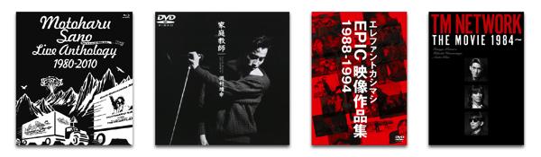 佐野元春、岡村靖幸、エレカシ、NETWORKのライブ映像をotonanoで本日より無料配信