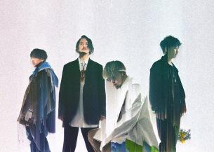 WONK、6/17リリースのニュー・アルバム『EYES』からリード曲を先行配信