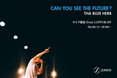THA BLUE HERB、有料ライヴ配信〈CAN YOU SEE THE FUTURE?〉開催
