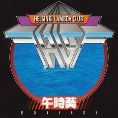 "Helsinki Lambda Club、""午時葵""リリックビデオをプレミア公開"