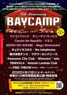 〈BAYCAMP2020〉第2弾でフジファブリック、サニーデイ、ドミコら出演決定