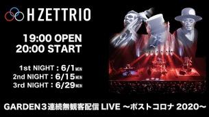 H ZETTRIO、下北沢で無観客ライヴ開催 6月に3本生配信