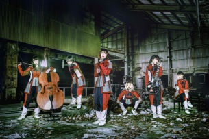 BiSH、初ベストアルバム『FOR LiVE -BiSH BEST-』を緊急発売