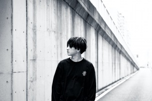"""Rin音、1stアルバムから""""earth meal feat. asmi (prod by Henrii)""""先行配信開始"""