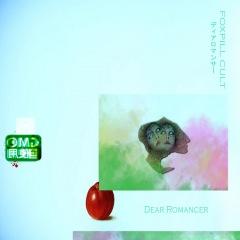 FOXPILL CULT、最新アルバム収録「Dear Romancer」リミックスverのMVをプレミア公開