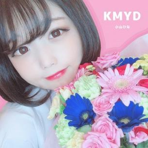"""神宿小山ひな セルフカバー第2弾""""KMYD""""を公開"""