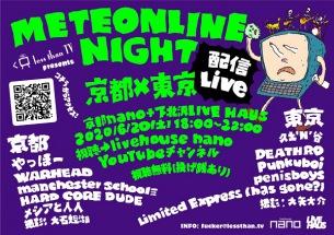 LessThanTV主催〈METEONLINE NIGHT 京都×東京〉6/20同時開催