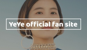 YeYe 公式ファンクラブサイトを開設