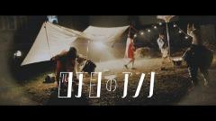 四丁目のアンナ、4周年ワンマンで披露された新曲「休暇」のMV公開