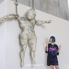 4s4ki『NEMNEM REMIX EP』リリース決定 「幻」のsasakure.UK Remix先行配信開始