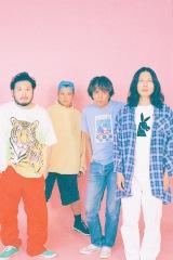 "TENDOUJI presents ""MAKE!TAG!NIGHT!!! vol.4/5"" 東京・大阪公演開催延期"