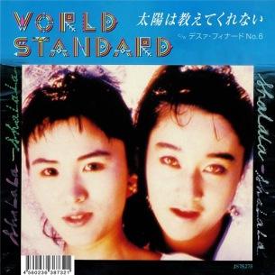 鈴木惣一朗、ワールドスタンダード名義2nd AL収録のラテン・ポップ・チューン2曲が初7インチ化